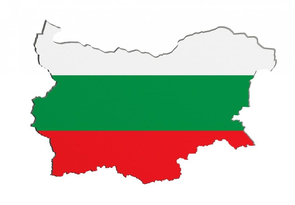 wakacje bułgaria